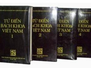 Chính thức khởi động biên soạn Bách khoa toàn thư Việt Nam