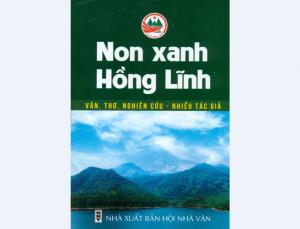 Non xanh Hồng Lĩnh