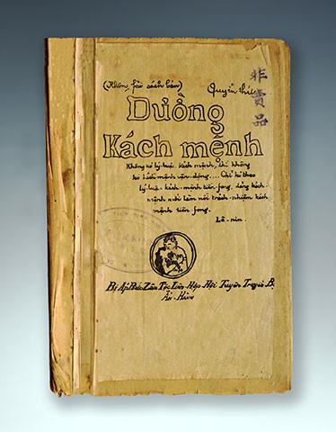 Lần đầu tiên trưng bày bản gốc tác phẩm 'Đường Kách mệnh'