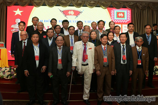 Đại hội đại biểu họ Dương Hà Tĩnh nhiệm kỳ 2017-2022
