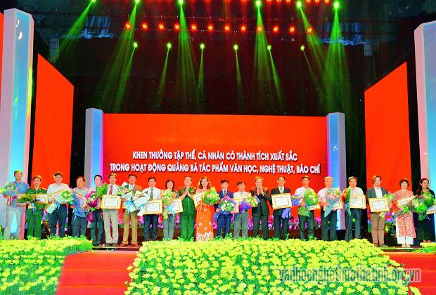 Trung tâm VH - ĐA tỉnh Hà Tĩnh được trao giải thưởng tập thể có thành tích xuất sắc trong hoạt động tuyên truyền, quảng bá
