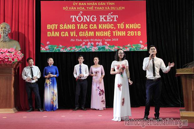 Lễ tổng kết đợt sáng tác ca khúc, tổ khúc dân ca ví, giặm Nghệ Tĩnh 2018
