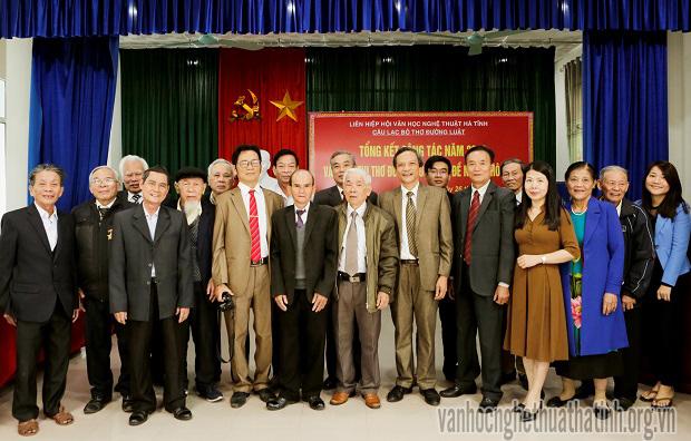 Câu lạc bộ thơ Đường luật Hà Tĩnh tổng kết công tác năm 2018 và trao giải cuộc thi về Nông thôn mới