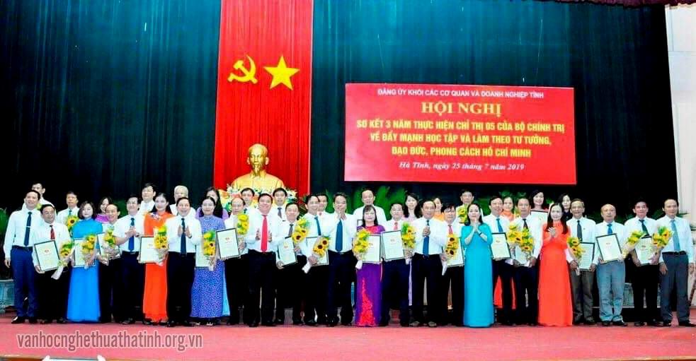Hội nghị sơ kết 3 năm thực hiện Chỉ thị 05 của Bộ Chính trị về đẩy mạnh học tập và làm theo tư tưởng, đạo đức, phong cách Hồ Chí Minh