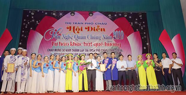 Hội diễn văn nghệ quần chúng thị trấn Phố Châu năm 2019