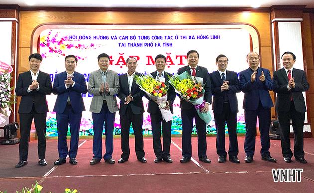 Hội đồng hương và cán bộ từng công tác ở thị xã Hồng Lĩnh tại Thành phố Hà Tĩnh gặp mặt đầu xuân
