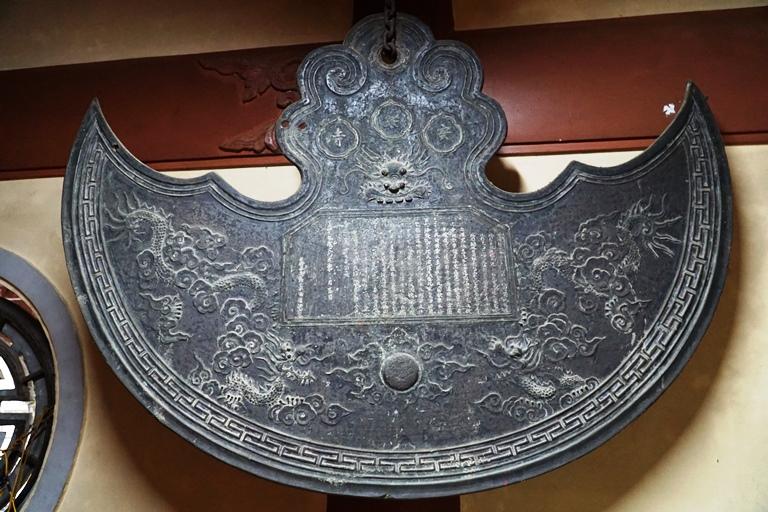 Về một số di sản văn hóa thời đại Tây Sơn ở xã Cẩm Nhượng