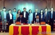 Hai tỉnh Hà Tĩnh và Quảng Bình hợp tác phát triển du lịch