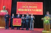Ngành VHTT&DL Hà Tĩnh tổng kết công tác năm 2017