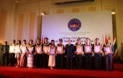 Lễ trao giải thưởng văn học sông Mekong lần thứ IX