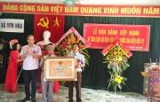 Hương Sơn-Hà Tĩnh: Đền Gôi Vị thờ 4 vị phúc thần rước bằng di tích lịch sử văn hóa cấp Quốc gia.