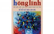 Tạp chí Hồng Lĩnh số tết Kỷ Hợi
