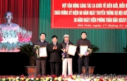 Hà Tĩnh đạt giải C trong đợt vận động sáng tác ca khúc về biên giới, biển đảo và Bộ đội Biên phòng.