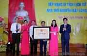 Đón nhận bằng di tích lịch sử văn hóa Quốc gia nhà thờ Nguyễn Bật Lãng