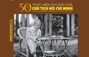 Ra mắt sách ảnh 50 năm thực hiện Di chúc của Chủ tịch Hồ Chí Minh