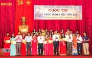 44 tập thể, cá nhân đạt giải cuộc thi đọc Truyện Kiều ngành giáo dục Nghi Xuân lần thứ nhất