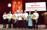 Hội nghị Ủy ban MTTQ Việt Nam tỉnh Hà Tĩnh