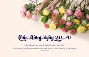 Trang thơ các tác giả nhân Ngày phụ nữ Việt Nam 20/10