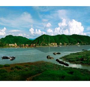 Núi Hồng Sông Lam
